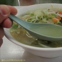 自分が食いたいタンメンがある - 清澄白河/七福 -