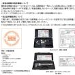 デジタルノギス ミツトヨ 4