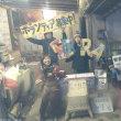 わんにゃん報告Blog -1/7~1/13