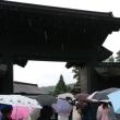 箱根の関、芦ノ湖遊覧船乗車