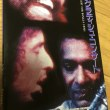 the  concert for Bangladesh/george harrison&friends