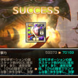 【キンスレ】8/13 プレイ日記