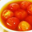 トマトの酢漬け