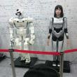 国際ロボット展 2017