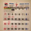 7月のカレンダーです。(*^_^*)