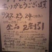 〈世参言・夜の独尊〉より……#仏教 #世界平和非暴力非差別 #buddhism #furanonaritasan #japan #ANTIS...