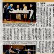 「戦後沖縄の不条理を突く」演劇集団創造の改訂版「タンメーたちの春」、オジーたちのユンタク現代沖縄芝居ですね!