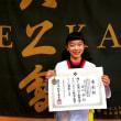豊田市教育委員会表彰5