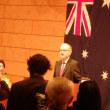 2018Janz新年会がオーストラリア大使館 1月24日