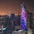 バンコクでまもなく600メートル超の超高層ビルが完成