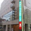 Gifu/  Alumi Association(同窓会)