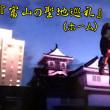 創楽 富山県のアニメ聖地作品を「まとめ」てみました!