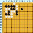 囲碁死活390官子譜