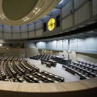 東京都議会が「白タク行為への更なる対策強化を求める意見書」を採択