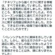柴崎岳10月17日