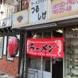 つるしげ  麻婆丼+ミニラーメン