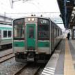 JR常磐線の近況