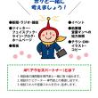 広告研究クラブ