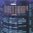 【品川】ストリングスホテル東京 その一