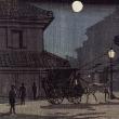 日曜美術館「東京の原風景〜夭折の絵師・井上安治が描いた明治」