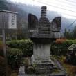 京都市 右京区 梅ケ畑奥殿町 為因寺宝篋印塔