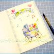 出産カード作り・表紙