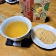2018・2・21 ルピシア・サクラプレミアムと東京農業大学・大根おどりクッキー