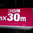 ◆横浜BBQ Night