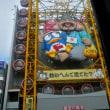 コテコテの大阪を歩く