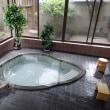 皆生温泉 旅館三井