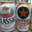 北海道で乾杯
