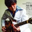 内田勘太郎 『ブルース漂流記』<ソロデビュー20周年 Anniversary Solo Tour>