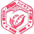 JR東日本・岩間駅(茨城県笠間市)