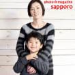 気軽な記念写真 札幌格安写真館ハレノヒ