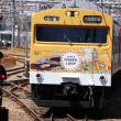 大阪環状線の103系が引退