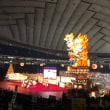 ふるさと祭り東京2018-日本のまつり・故郷の味-