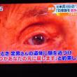 8/16 日章旗 終戦記念日に見た話