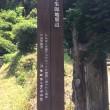 佐藤さとる生誕地碑の除幕