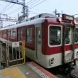 08/10: 駅名標ラリー2017GW近鉄ツアー#09: 額田~生駒 UP