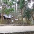 猿投神社から・・(2)