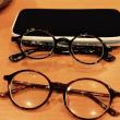 Zで始まる眼鏡店