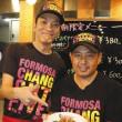 台湾本場の味 障害者支える 「魯肉飯」 野々市の2店