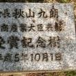 太田川のカモと会社の紅梅と
