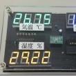 BME280センサを使用した温湿度気圧計
