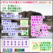 (文学・歴史)[古事記]通算362回【算太クンからの挑戦状・2019】