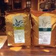 インドネシアから生豆がやってきました。