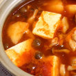 煮込みハンバーグ&鶏肉とジャガイモの韓国風鍋