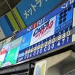 2018.3/24オープン戦・西武✕DeNA