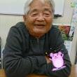 私のお師匠さん  古谷さんが帰国🍀
