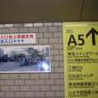 ♪2006/05/03 地上景観写真